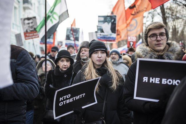 Image result for белый счетчик количество участников с марша немцова 24 февраля 2019 года Москва
