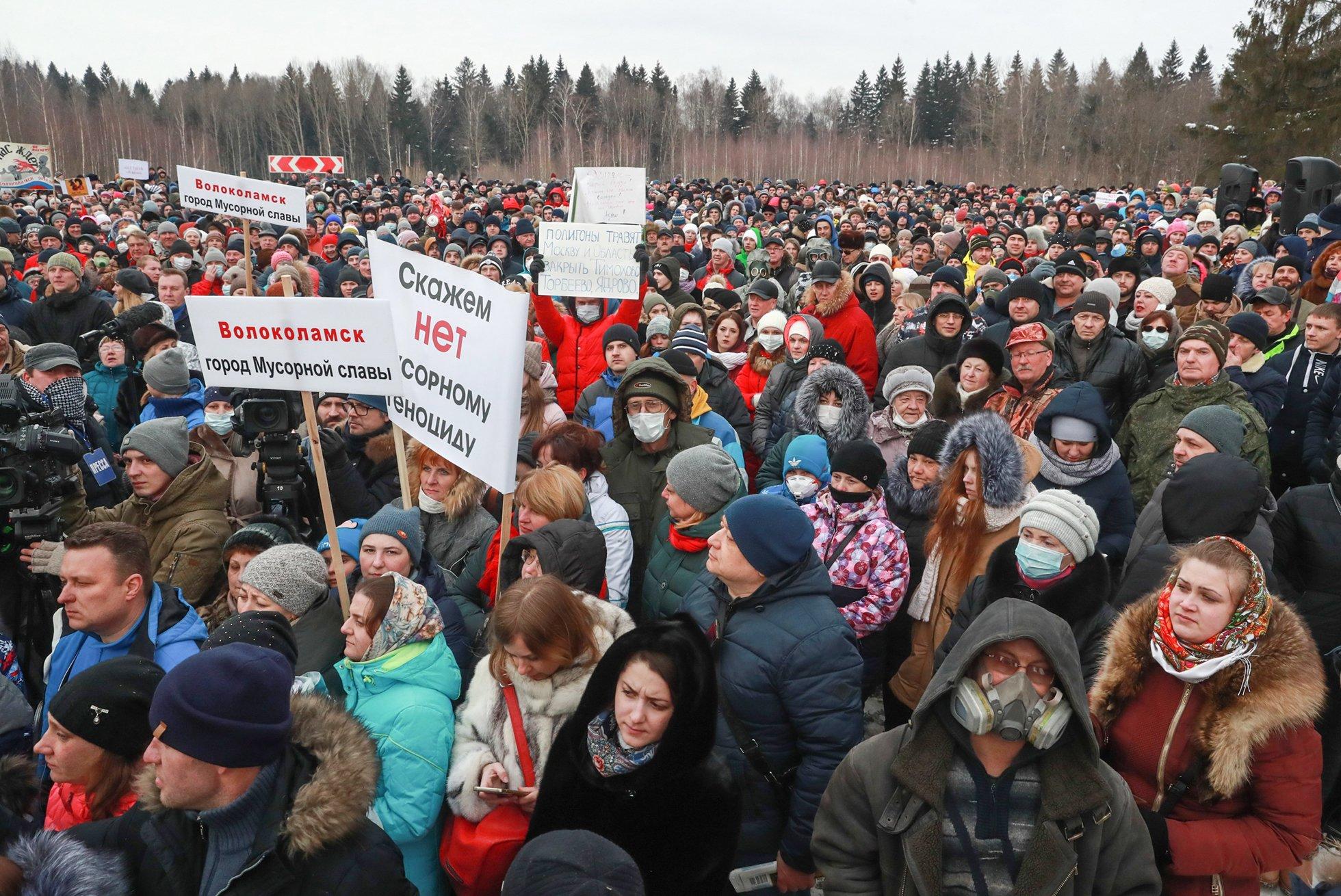 Кто стоит за организацией митинга 1 апреля в Волоколамске