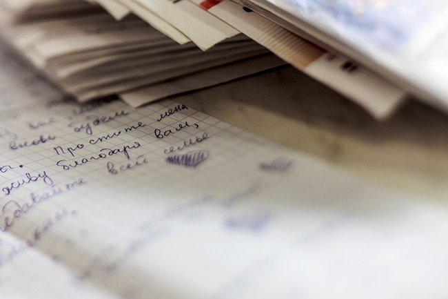 Письма директору пермского ЦВСНП Елене Пахмутовой отбывших подопечных, февраль 2018 года