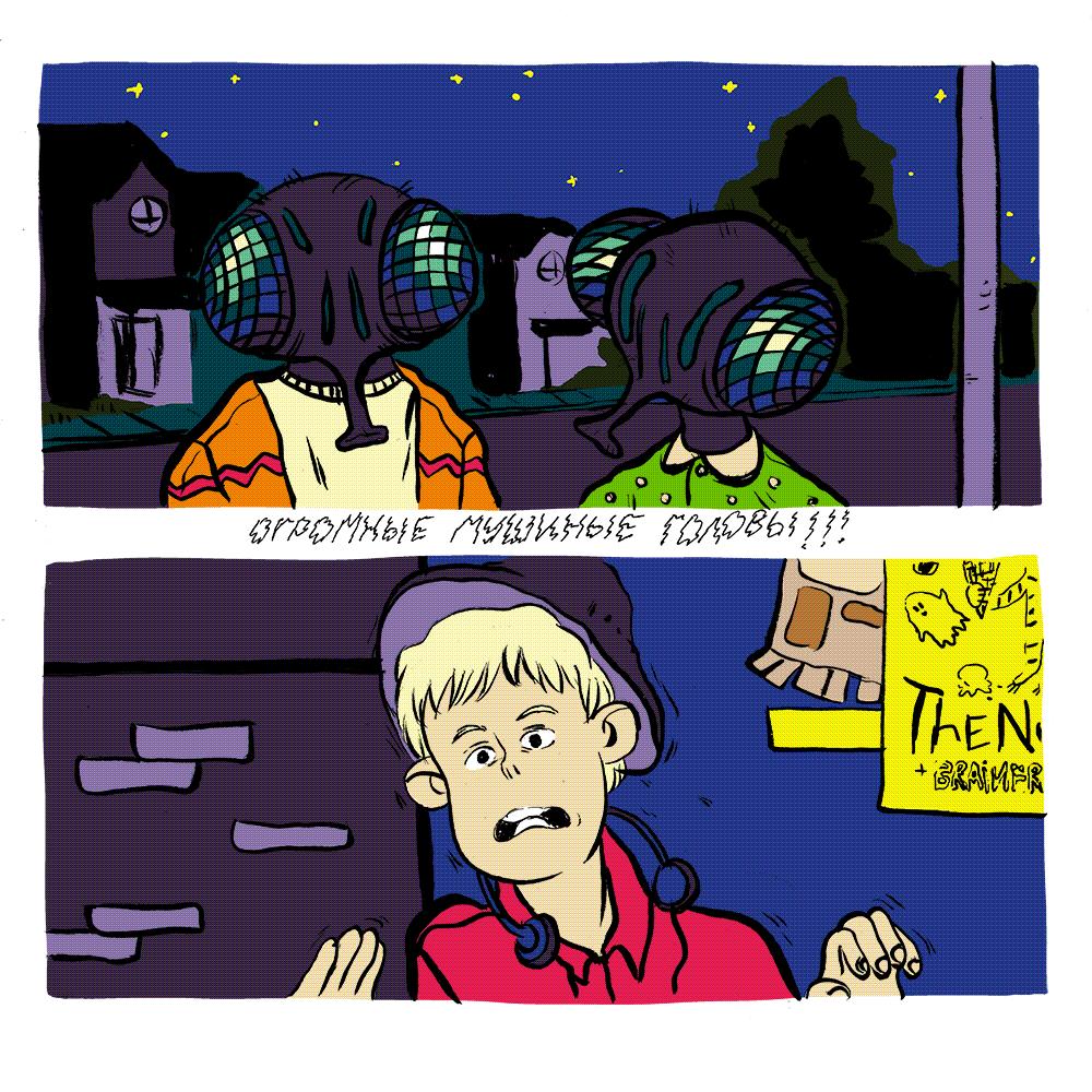Люди смушиными головами идругие приключения американского подростка. Послушайте песни загадочной петербуржской группы The Mysterious Town ofOak Hill ипосмотрите наихкомиксы