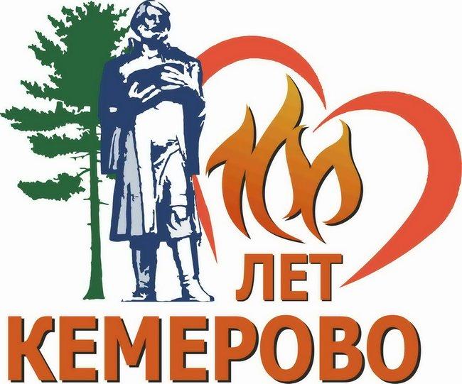 логотип Кемерово