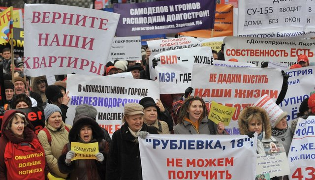 Defrauded co-investors rally at Pushkin Square in Moscow. November 28, 2010