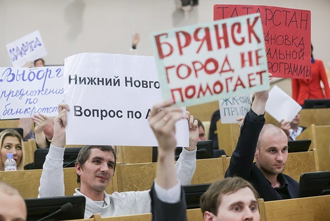 Defrauded co-investors attend parliamentary hearings at the State Duma. July 3, 2017