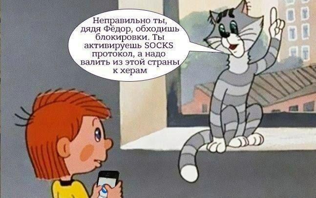 «Дуров, введи войска»: реакция соцсетей наблокировку Telegram вРоссии