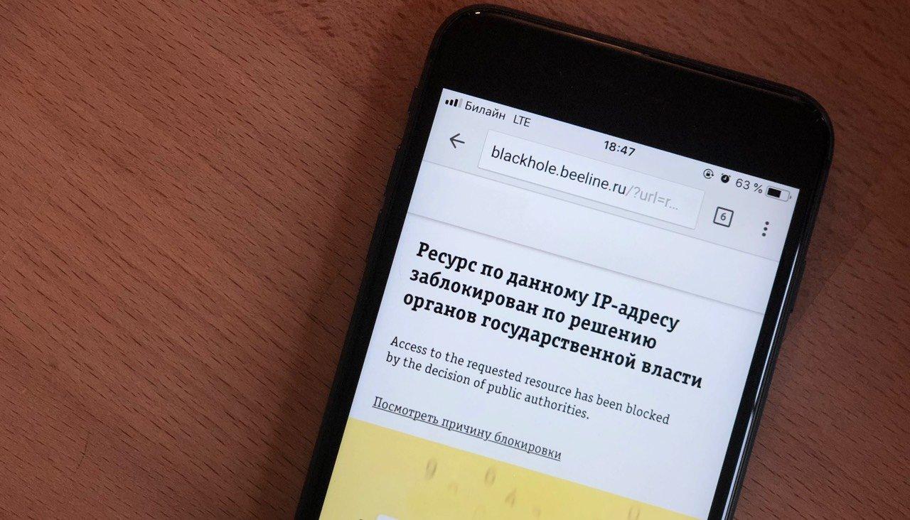 Руководитель Роскомнадзора назвал процент «деградации Telegram»
