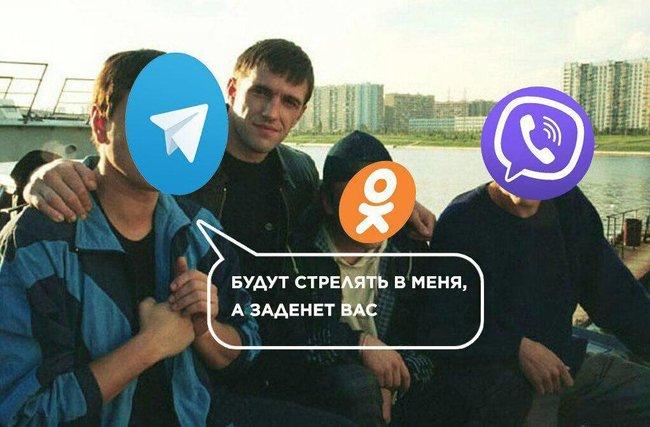 «Первая блокировка попала вGoogle, вторая вViber угодила»: всоцсетях продолжают издеваться над Роскомнадзором
