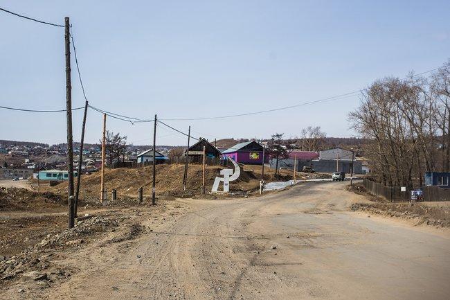 Въезд вцентральную часть Вершино-Дарасунского
