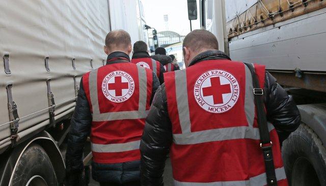 Благотворительная организация. Очень известная, носзапутанным статусом. Как работает «Российский Красный Крест» ипочему кнему столько претензий