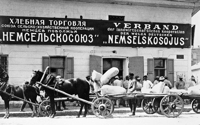 Немецкая кооперативная лавка вПоволжье, 1921 год