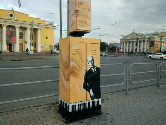 Sergey Prokofiev says hello