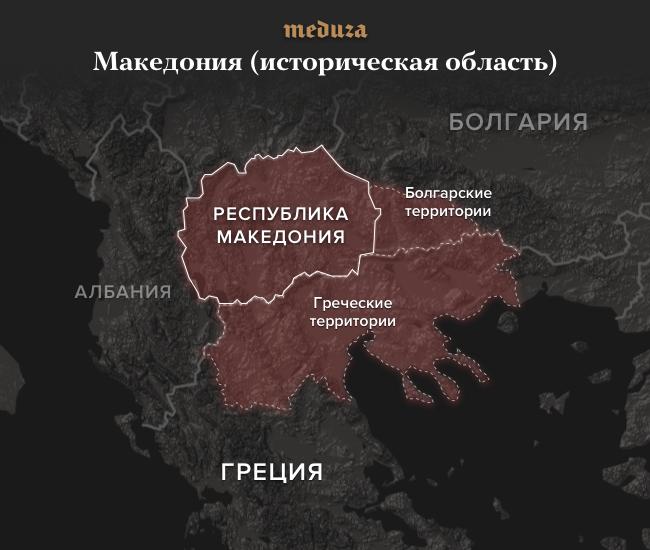 Президент Македонии отказался подписывать договор опереименовании страны