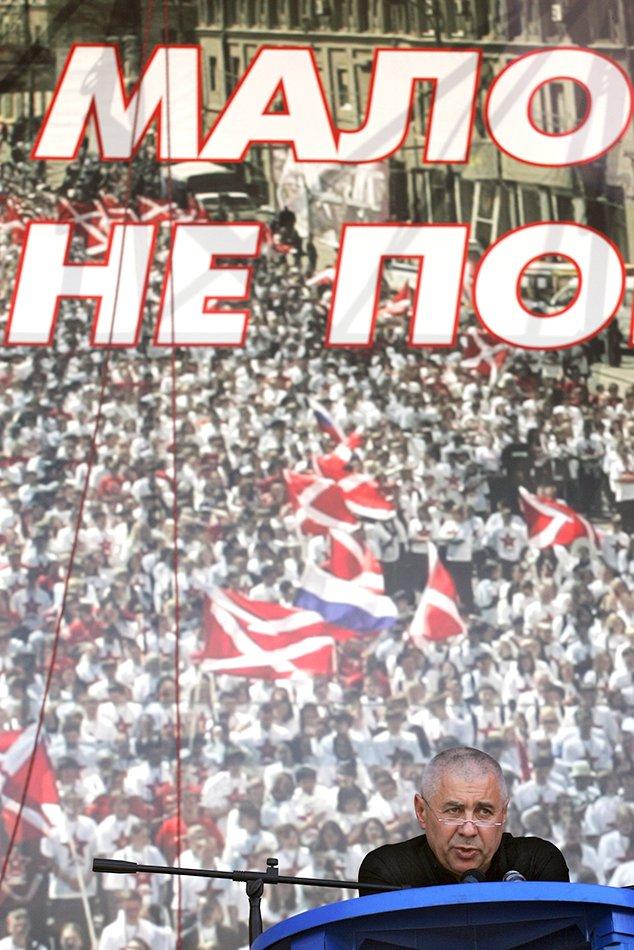 Павловский выступает наслете движения «Наши» наСелигере, 22июля 2006 года