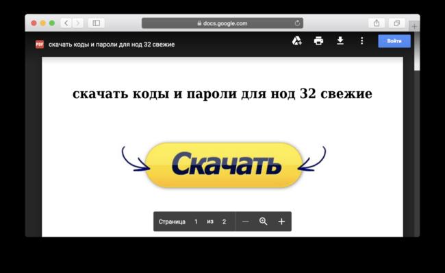 Dirty Public Secrets Yandex Leaks Internal Google Docs Apparently - When was google docs created