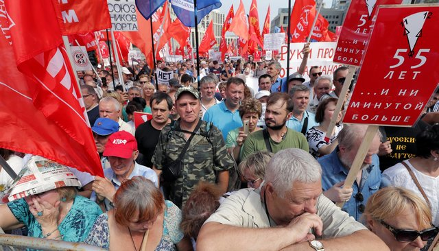 Митинг против пенсионной реформы напроспекте Сахарова вМоскве 28июля 2018 года