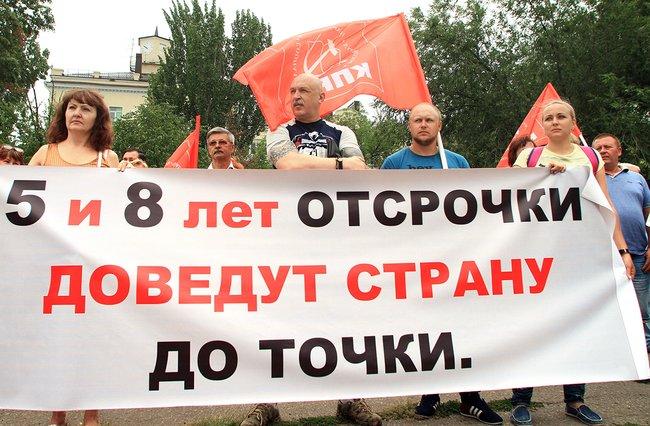 Митингующие против повышения пенсионного возраста наплощади Ленина вРостове-на-Дону, 28июля 2018 года