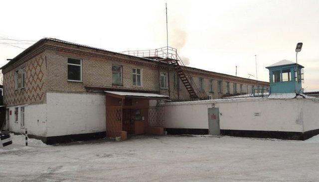Исправительная колония №5 вЗабайкальском крае