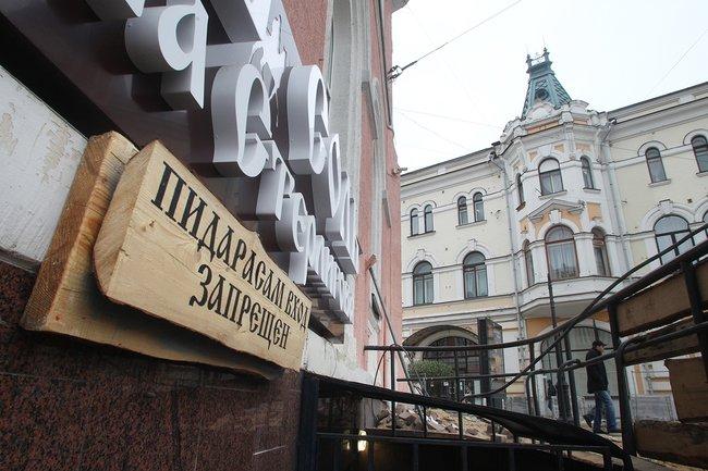 Вход впродуктовый магазин Стерлигова вНижнем Новгороде, 26октября 2017 года