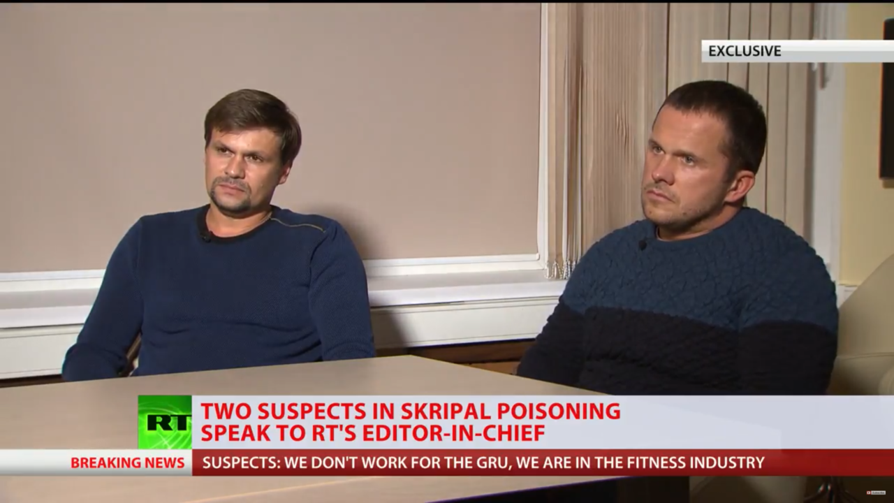Петров и Боширов на связи