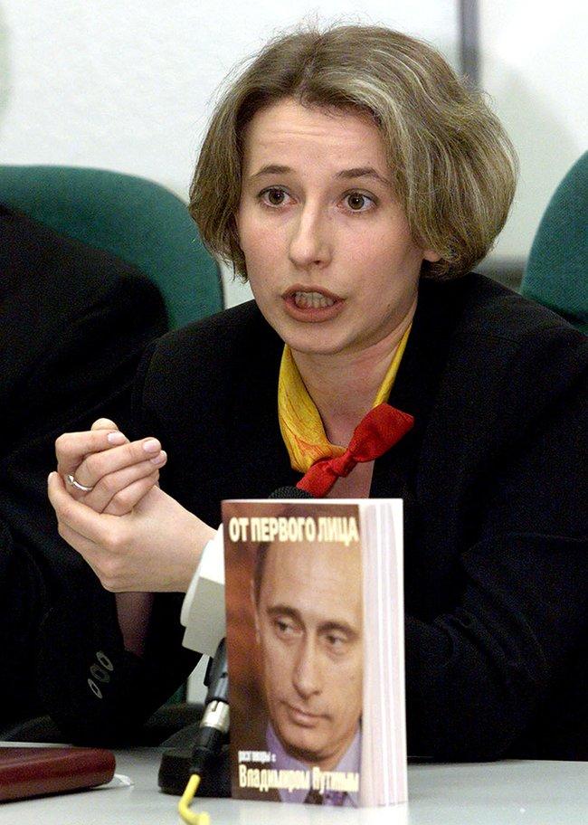 Презентация книги «Отпервого лица: разговоры сВладимиром Путиным»