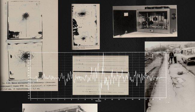 Записи Спитакского землетрясения, зафиксированные 7декабря 1988 года вИнституте геофизики иинженерной сейсмологииим. Назарова