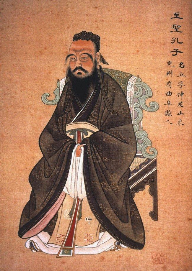 Конфуций, иллюстрация изэнциклопедии «Британника»