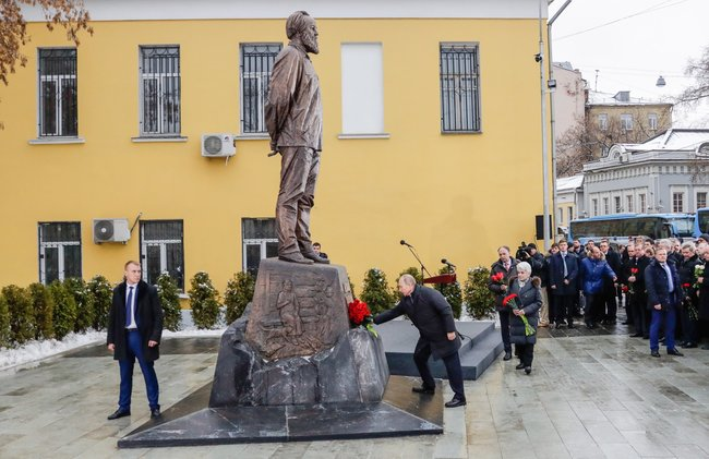 Moscow has unveiled a new statue dedicated to the Russian novelist and Soviet dissident Alexander Solzhenitsyn on what would have been his 100th birthday. Designed by sculptor Andrey Kovalchuk, the monument was installed in Moscow's Tagansky District on the street that bears Solzhenitsyn's name. President Vladimir Putin attended the opening ceremony.