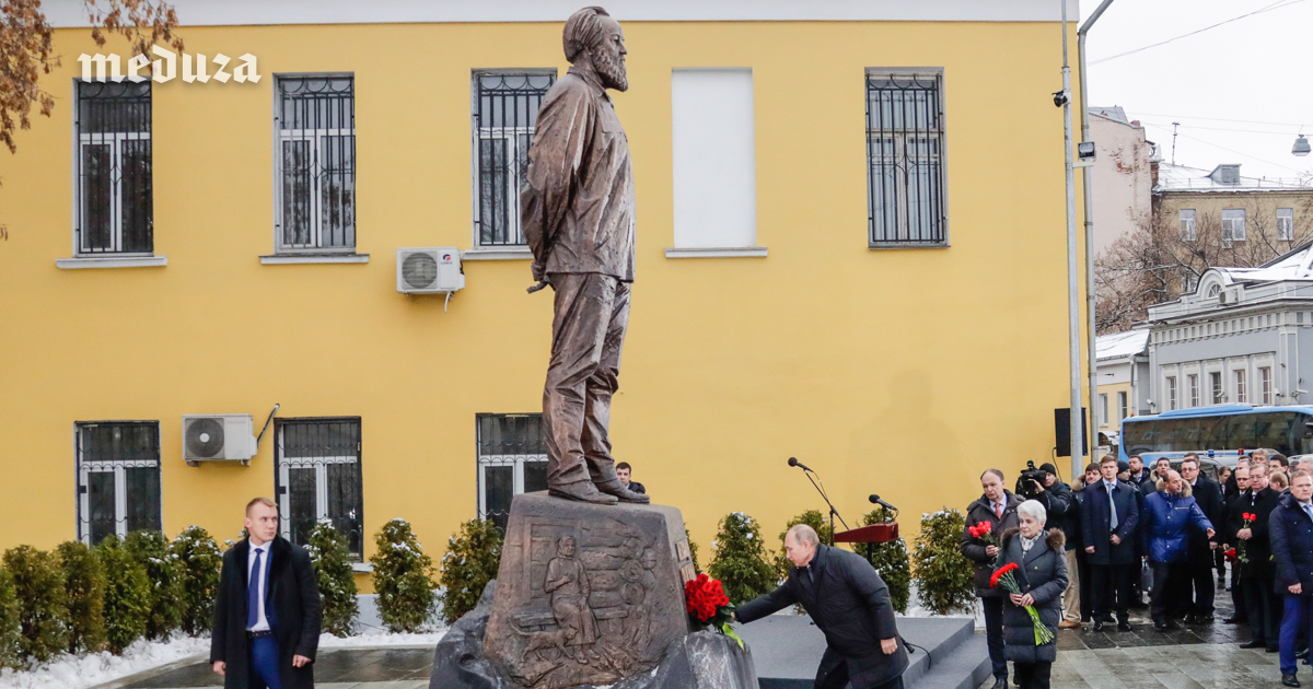 Moscow unveils Solzhenitsyn monument on what would have been the writer's 100th birthday — Meduza