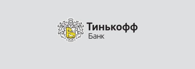 Кредит наличными в ярославле без справок и поручителей онлайн заявка во все банки
