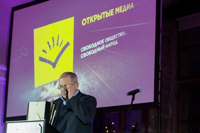 Михаил Ходорковский выступает нафоруме «Открытой России» вТаллине, 7декабря 2016 года
