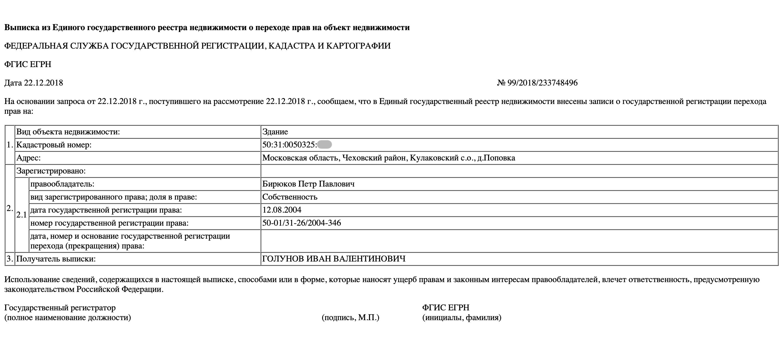 александр валентинович частный займ ооо мфк займер г кемерово пр советский 2/7 650000