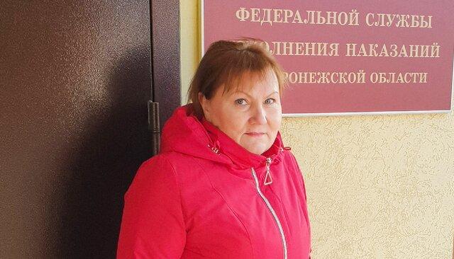 Инга Кривицкая
