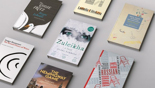 2019's top Russia-related books 'Meduza' has your reading list for