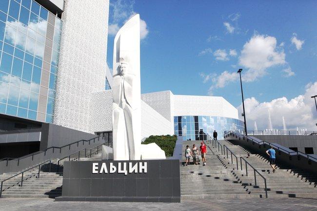 Президентский центр имени Бориса Ельцина вЕкатеринбурге. Август 2016 года