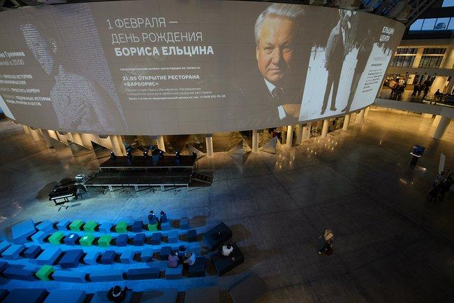 Президентский центр имени Бориса Ельцина. Екатеринбург, 2017 год