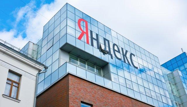 Хакеры атаковали «Яндекс» спомощью уязвимости всистеме блокировок запрещенных интернет-ресурсов Роскомнадзором