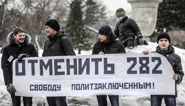 Акция заотмену 282-й статьиУК. Новосибирск, 15марта 2015 года