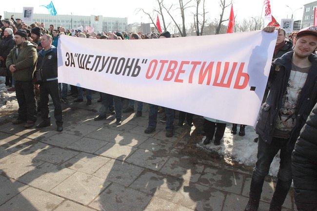 Слово «шелупонь», сказанное губернатором Игорем Орловым, стало икатализатором протеста, иего частью. Митинг-шествие 7апреля 2019 года
