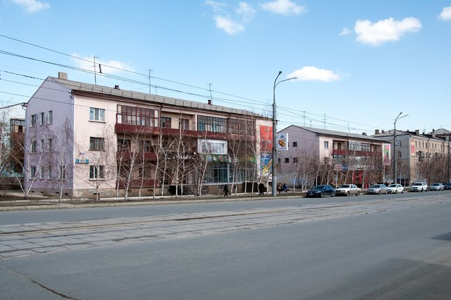 Apartment buildings on Peace Prospect in Orsk that were part of a housing project designed by Hans Schmidt.