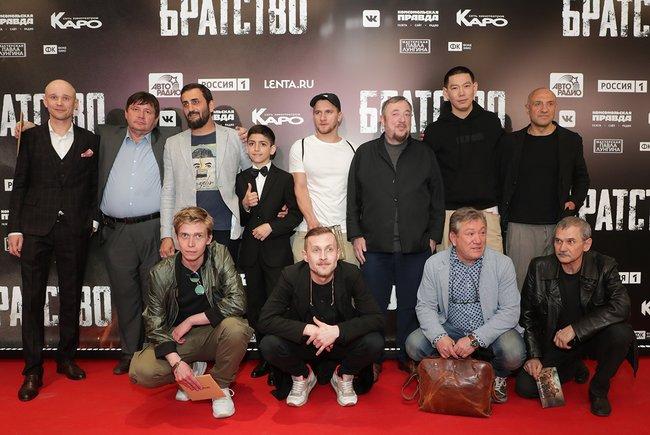Команда фильма «Братства» напремьере вМоскве. 29апреля 2019 года