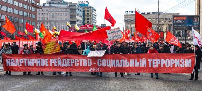 Митинг против квартирных рейдеров и«черных кредиторов» 23марта 2019 года напроспекте Сахарова вМоскве