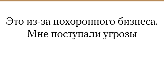 Иван Голунов назаседании суда, где ему избирают меру пресечения, рассказал, счем связано его задержание поподозрению впроизводстве исбыте наркотиков. Следствие просит арестовать журналиста «Медузы» надва месяца.