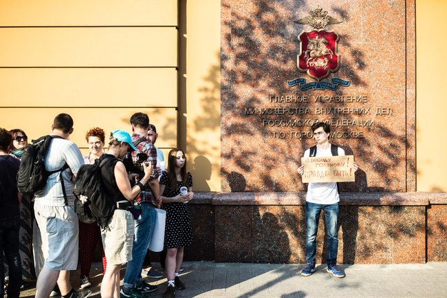 Individual pickets outside Moscow's police headquarters at 38 Petrovka Street. June 7, 2019.
