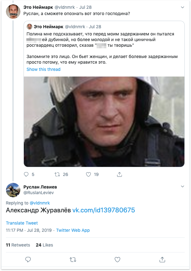 "A screenshot of the Twitter thread in which Ruslan Leviev identified Zhuravlyov. A user with the handle @vldnmrk shared a post with Leviev that accuses the police officer depicted of attempting to hit a woman over the head. @vldnmrk asked, ""Ruslan, could you please identify this gentleman right here?"" In response, Leviev posted Zhuravlyov's name and VKontakte social media profile."