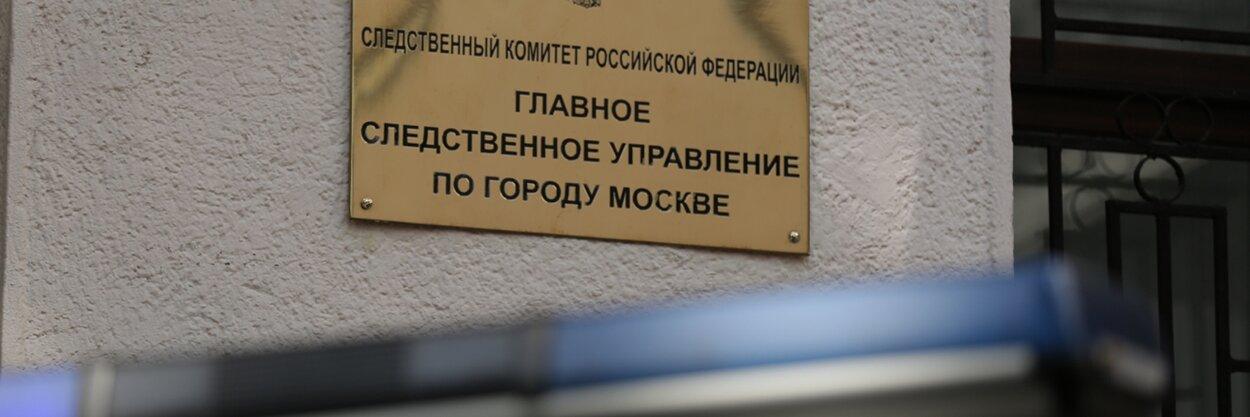 Директора московской частной школы заподозрили впокушении наубийство. Она убедила двух бывших учеников напасть нажену депутата, вкоторого была влюблена
