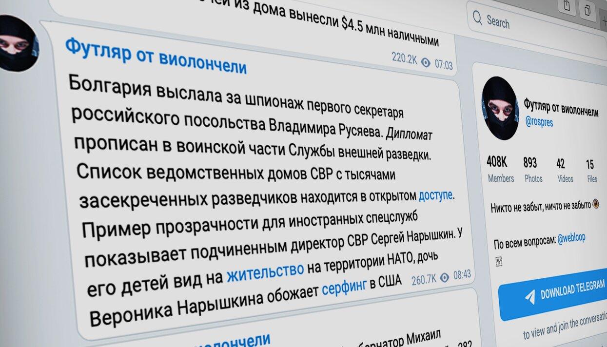 Фабричный тролль Пригожин заказал Фонтанку в Руспрес | 712x1245