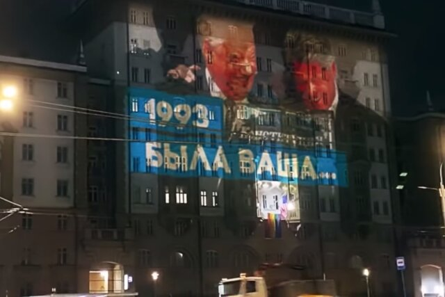 '2020. It will be ours!'. Art group projects political ad favoring constitutional changes on American Embassy building in Moscow