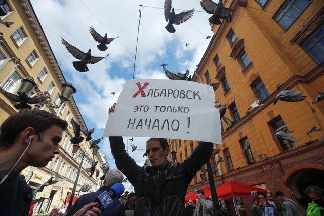 Акция солидарности сжителями Хабаровска вСанкт-Петербурге. Фотография photo