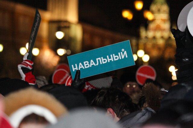 Твое имя всписке укакого-то эфэсбэшника настоле. Следы взлома сайта «Свободу Навальному!» ведут клюдям, связанным садминистрацией президента иего Управделами. Расследование «Медузы»
