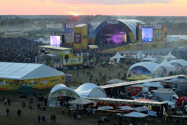 Организаторы Нашествия заявили, что не пустят на фестиваль без отрицательного теста на ковид или прививки. Теперь в соцсетях их называют фашистами