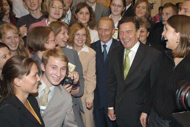 В России объявили нежелательными три организации из Германии. Они помогали студентам и людям с инвалидностью  но были признаны угрозой национальной б